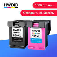 HWDID 650XL Compatible Ink Cartridge Replacement for HP 650 for HP Deskjet 1015 1515 2515 2545 2645 3515 3545 4515 4645