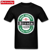 Drop Ship Men S Interesting Bitcoin T Shirt Men Geek Beer Tee Shirt Short Sleeves Brand