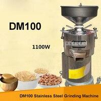DM100 Мультифункциональный электрический шлифовальный станок коммерческий шлифовальный станок из нержавеющей стали мелкая бытовая шлифова