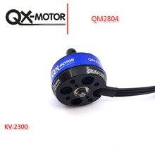 QM2804 2204 2300KV бесщеточный мотор QX-MOTOR для мини QAV210 QAV-R 220 ZMR250 защитной крышкой robocat 270 280 мм Квадрокоптер