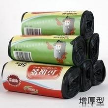 50 шт. утолщенный мешок для кухонного мусора бытовые точки от мусорного ведра мусорное ведро одноразовые пластиковые пакеты
