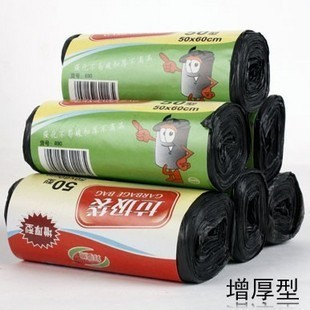 50 PCS Thicken Kitchen Garbage Bag Household Points Off Trash Can Bin Rubbish Disposable Plastic Bags