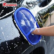 Перчатка для мытья машины искусственная шерсть автомобильный воск детальная кисть двигателя автомобиля моечная машина для ухода за автомобилем очистки инструмент Аксессуары для кистей