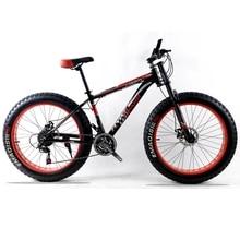 "bicycle Mountain bike aluminum frame 21/24 speed Shimano mechanical brakes 26 ""x 4.0 wheels long fork Fat Bike road bike"