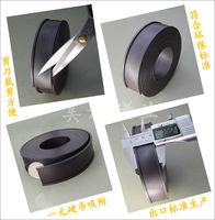 C Shape 1M 30 1mm Rubber Magnetic Stripe Extrusion Magnet Magnetic Tape Insert Label