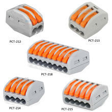 1pcs/10pcs/50pcs/100pcs 2pin 3pin 4pin 5pin 8pin easy Connector fast Conductor Terminal Block Universal Compact Wire