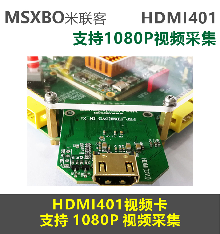 FEP Extension Card HDMI401 HDMI Video Input Card Image Acquisition Card