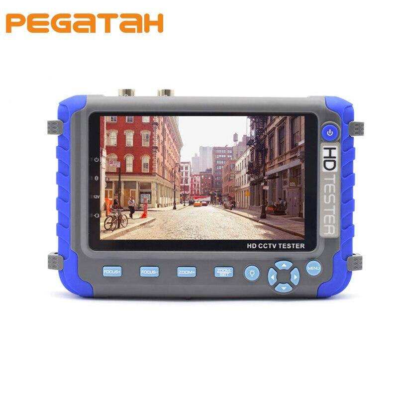 2018 New 5MP AHD/CVI/TVI/Analog 5 IN 1 CCTV Tester CCTV Camera tester Support UTC control PTZ AHD and TVI Camera