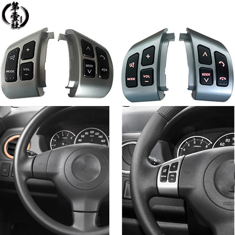 For Changan <font><b>Suzuki</b></font> SX4 Swift 2006-2013 Steering Wheel Control Button Switch Audio Volume Bluetooth Phone Media Button Switch image