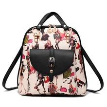 Высокое качество ИСКУССТВЕННАЯ кожа школа рюкзак женщины известные бренды прекрасный мультфильм печати женщин рюкзаки Для Девочек-Подростков