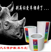 20cmx6M Rhino Skin Car Bumper Hood Paint Protection Film Vinyl Clear Transparence film