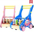 Baby speed turn baby walkers trolley side turn multi-function woodiness step children help car