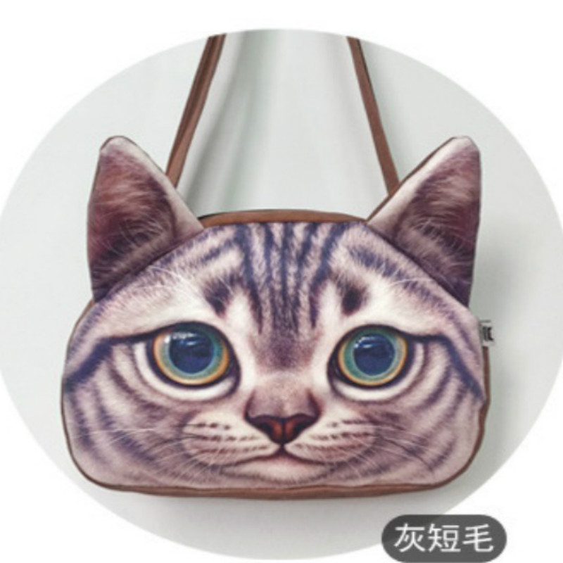 183ed45e3ce Cute Cat Handbag Women Cartoon Animal Shoulder Bag Funny Dog Children  College Students School bolsas on Aliexpress.com | Alibaba Group