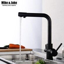 ШАР фильтр для воды 3 способ кухонный кран кухонный кран чистой воды 3 способ функция смеситель для Кухни фильтр для воды смесителя