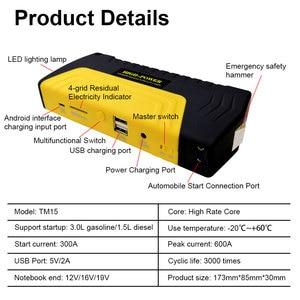 Image 2 - Auto Elektronik Auto Starthilfe Power Bank Ausgangs Gerät Benzin Diesel Auto Starter 12V 600A Auto Batterie Booster USB ladegerät