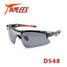 Men Outdoor Hiking Driving Eyewear TR90 Frame Polarized UV400 Interchangeable Lens Sport Sun Glasses