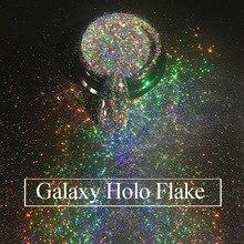 رقائق جلاكسي هولو عالية الجودة 0.2 جرامات/صندوق ليزر لامع بألوان قوس قزح بودرة لامعة غير منتظمة بتأثير سحري من الكروم