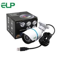 Security USB Webcam Linux Android 1 3 Megapixel 960p Infrared IR Waterproof UVC Dome Usb Camera