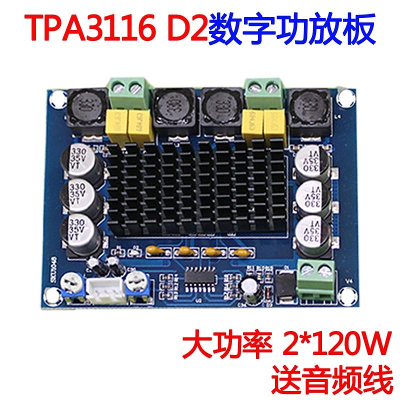 Купить с кэшбэком NEW XH-M543 high power digital power amplifier board TPA3116D2 audio amplifier module Dual channel 2*120W