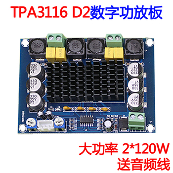 NEW XH-M543 high power digital power amplifier board TPA3116D2 audio amplifier module Dual channel 2*120W tpa3116 2 100w digital power amplifier board dual channel digital audio amplifier board module super bass ampl
