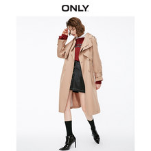 ONLY Women's Gathered Double-breasted Long Wind Coat | 118336579(China)
