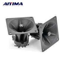 AIYIMA 2 шт. высокочастотные динамики 85 мм, пьезоэлектрическая фотомагнитола 150 Вт, Керамический Зуммер, высокие квадратные аудиоколонки