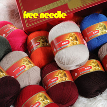 Фотография Best Quality Goods 500g 100% Pure Wool Yarn Hand-knitted Cashmere Yarn Knitting Yarn Ball Scarf Yarn Baby Free Needle
