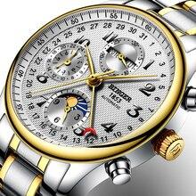 Швейцария Binger часы мужчины люксовый бренд несколько функций Moon Phase сапфир Календари Механические часы B-603-83