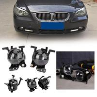 VODOOV Car Auto Front Bumper Right Left Foglight Replacement Part For 2004 2007 BMW 5 Series