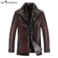 2016 New Arrival Top Quality Winter Single Breasted Hooded Leather Jacket Men Trench Coat Mens Leather