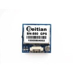 Beitian BN-880 Полетный контроллер gps модуль двойной модуль с кабелем Connecotr для RC Multicopter камера Drone FPV системы запчасти