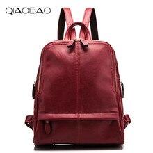QIAOBAO Горячее Надувательство!!! 2017 Натуральной кожи рюкзак бизнес рюкзак женщины путешествия мода рюкзак сумка