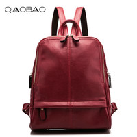 QIAOBAO Hot Sell 2018 Cowhide Leather Backpack Business Backpack Women Travel Fashion Backpack Bag