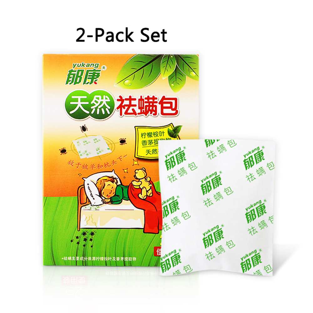 2 Packs Herbal Dust Mite Eliminator Mite Remover Reduces Acne & Itching Safe For Bed Sheets Mattresses Pillow Air Freshener