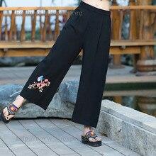 Mujeres Floral bordado negro danza Pantalón ancho pantalones sueltos  pantalones de verano 2018 pantalones pantalon large femme 38f367a0e36d