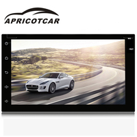 APRICOTCAR 7 Inch Android Navigation General Machine Vehicle MP5 Bluetooth Hands Free Car GPS Navigation