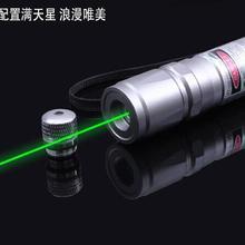 AAA высокой мощности Военная Зеленая лазерная указка 200 Вт 200000 м 532nm фонарик с лазерной указкой свет горящий матч сжечь сигареты Охота