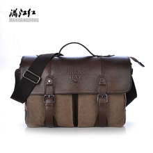 Manjianghong fashion vogue classic canvas cover business dress men's briefcase cross body messenger bag vintage casual handbags