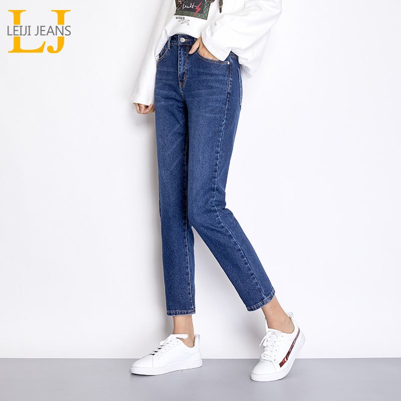 LEIJIJEANS Light Blue Color Plus Size Cotton loose Harem Denim pant Mid Waist Full Length Regular Boyfriend Jeans for Women 7502