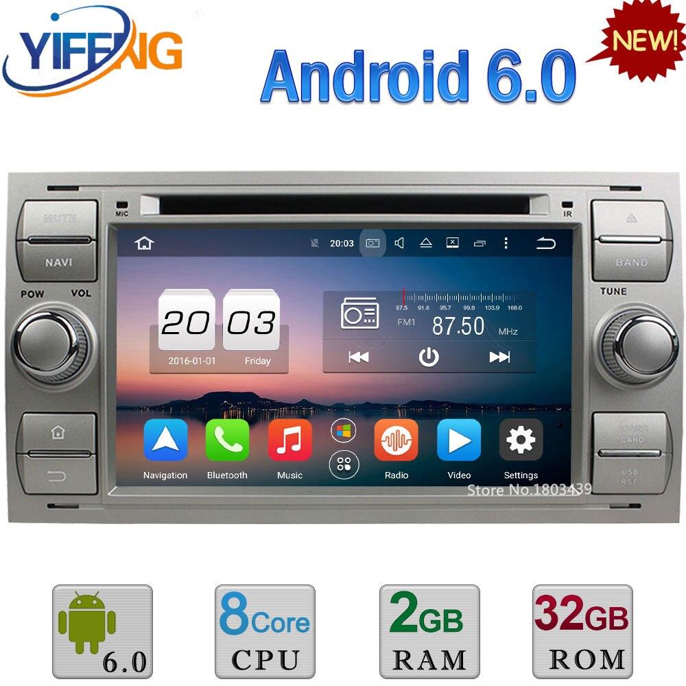 Android 6 0 32GB ROM Octa Core 4G 2GB RAM Car DVD font b Radio b