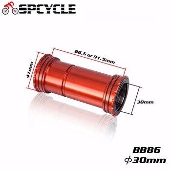 Spcycle bb86 bb90 bb92 30ミリメートルプレスフィットボトムブラケット用ロードmtbマウンテンバイク30ミリメートルクランクセット4ベアリングbb92 41*30ミリメートル新しい