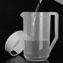 Большой пищевой пластиковый кувшин для воды Прозрачный кувшин для холодной воды с крышкой Герметичная питьевая вода для льда чай сок