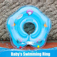 Newborn swimming inflatable collar infant baby swimming equipment children's double balloon swimming ring
