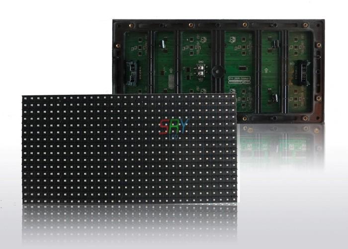 P10 outdoor module (1)