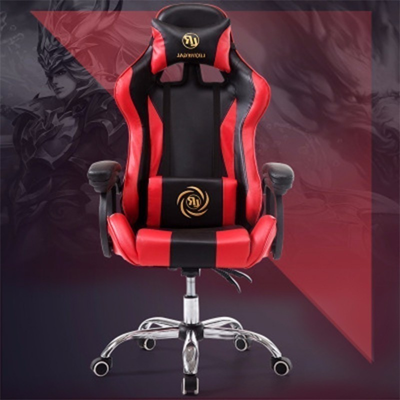 Game European Armchair Computer Gaming Gamer To Work Office Sports The Electric Chair(China)