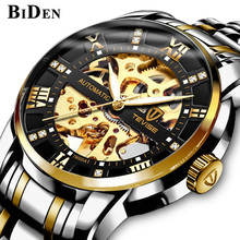 Fashion Stainless Steel Strap Sports Watch Mens Automatic Me