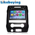 Likebuying Car 2 Din 7''  Head Unit  DVD GPS Navigation Radio Stereo Player for F150 2012-2013