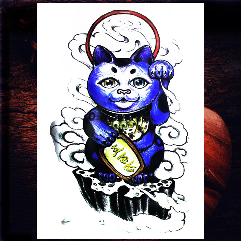FGHGF Lucky Cat Men's Creative Tattoo Women's Disposable Tattoo Sticker Temporary Tattoo Waterproof Fake Tattoo