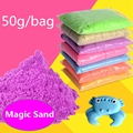 50G/bag 2015 Hot sale dynamic educational Amazing No-mess Indoor Magic Play Sand Children toys Mars space magic sand Toys