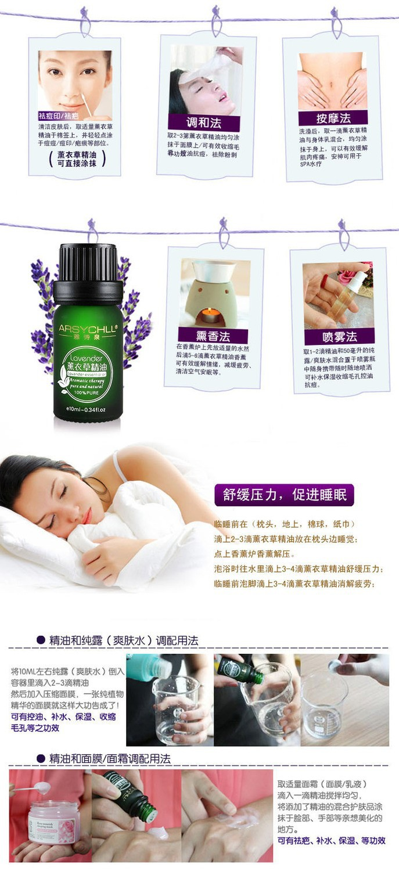 2pcs Face Care Pure Essential oils of Lavender Essential Oil Anti Acne Scars Removal Acne Treatment Whitening Cream Skin Care 11